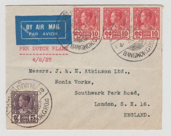 Siam/Thailand Airmail