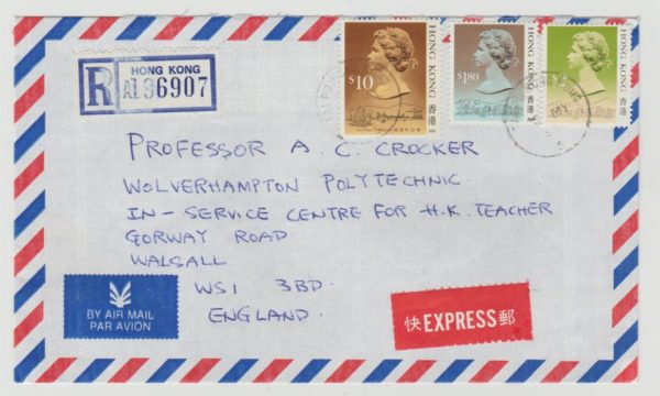 Hong Kong Registered Express Airmail 1990