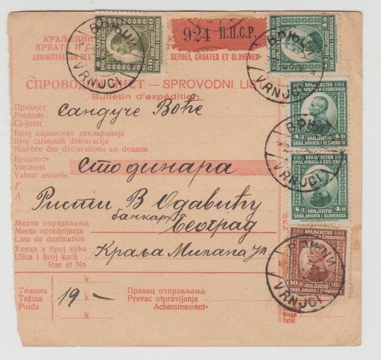 Jugoslavia Parcel Card
