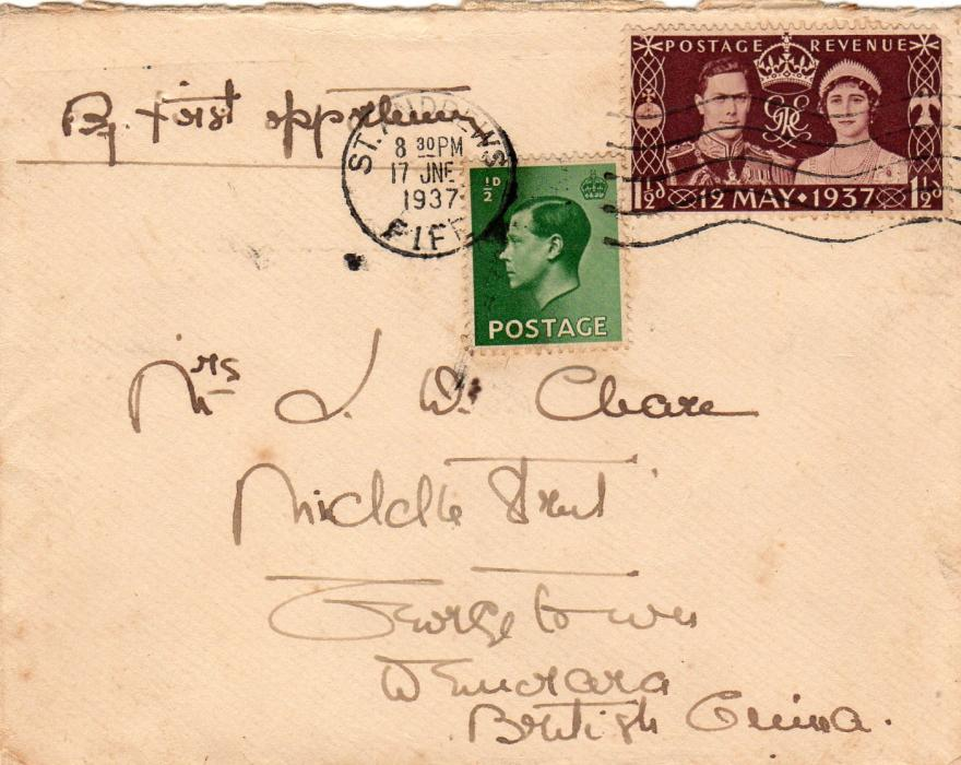 SCOTLAND - ST.ANDREWS: 1937 KGVI and KEVIII MIXED FRANKING COVER TO BRITISH GUIANA.