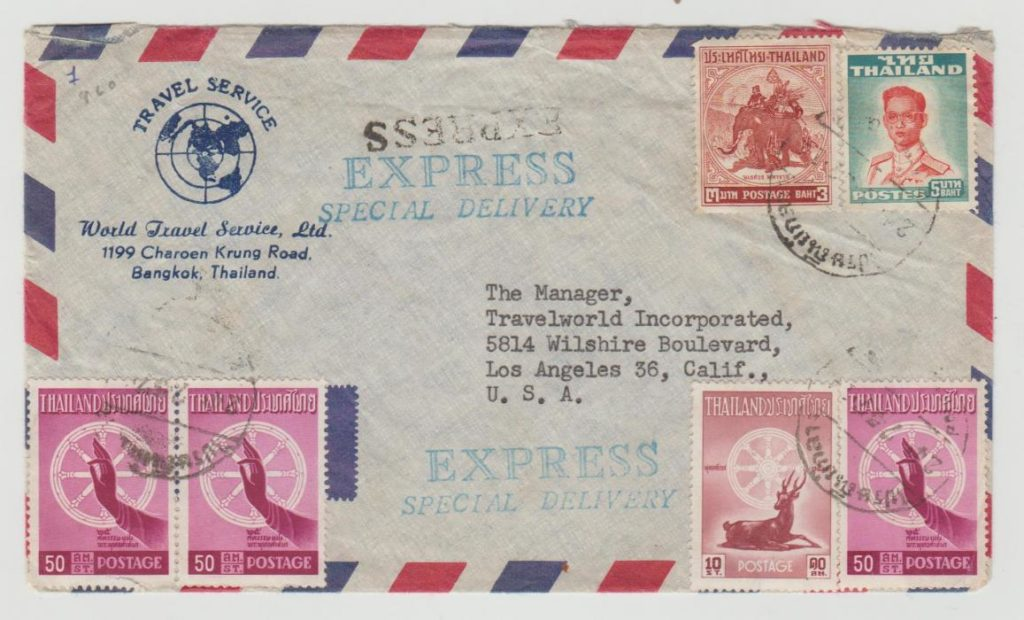 Thailand Express Delivery 1957