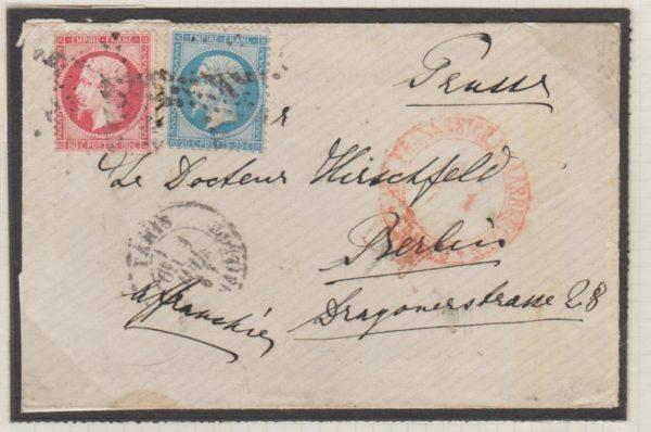 Saarbrucken entry mark 1867