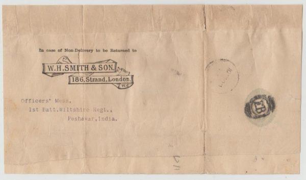 W H Smith wrapper to India