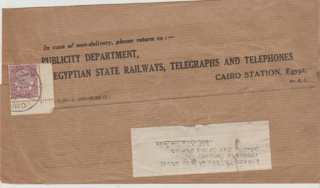 Egypt railways envelope with official stamp 1937
