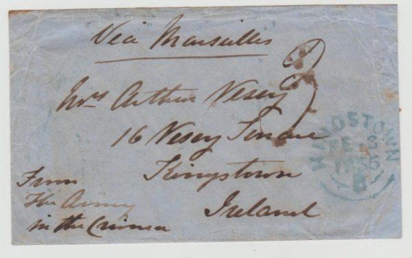 GB Crimean War 1855