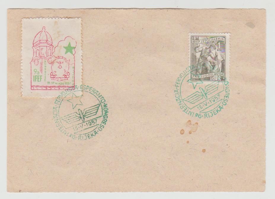Fiume Esperanto label and cachet 1957