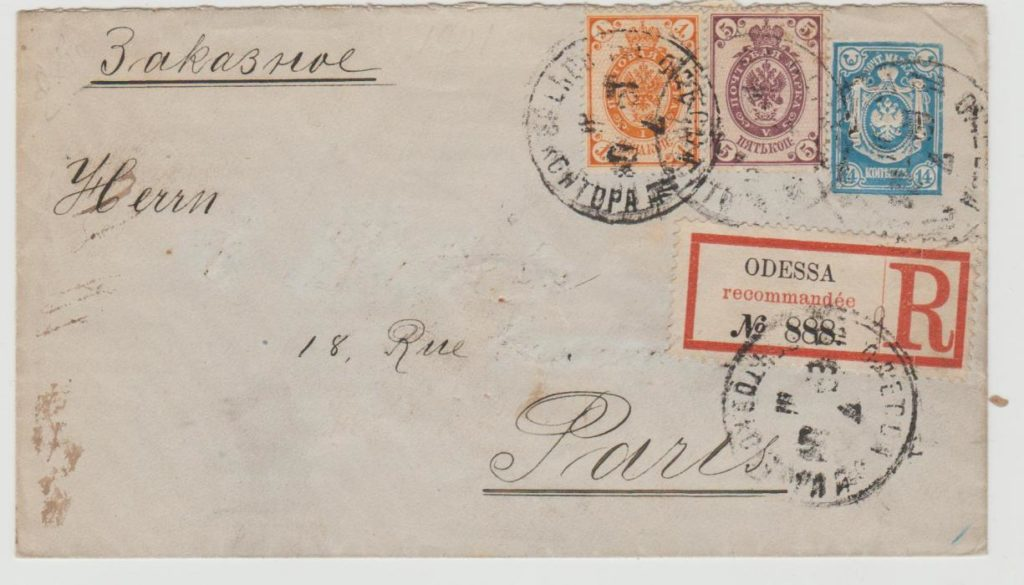 Russia registered letter Odessa to Paris 1901