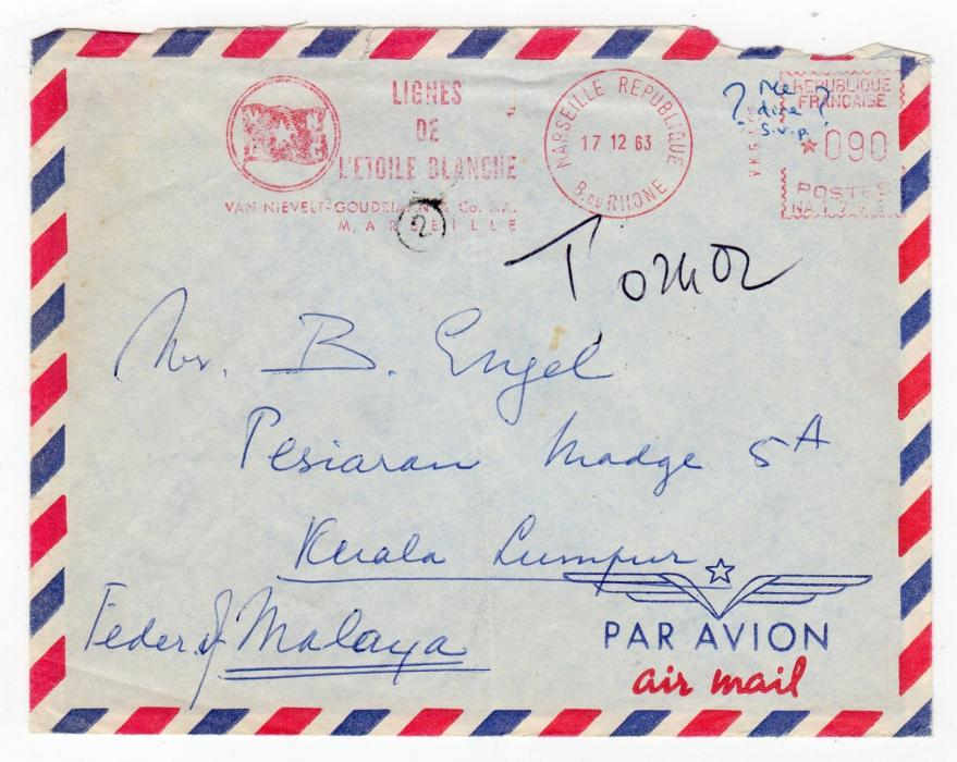 FRANCE: 1963 UNDERPAID AIRMAIL COVER TO MALAYA.