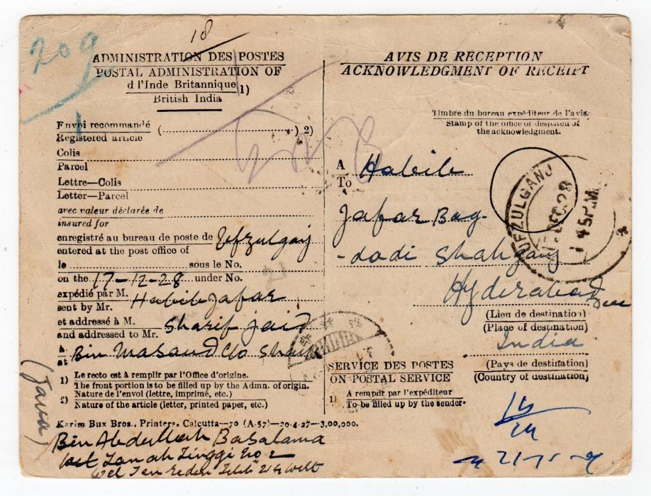INDIA: 1928 ACKNOWLEDGMENT OF RECEIPT CARD.