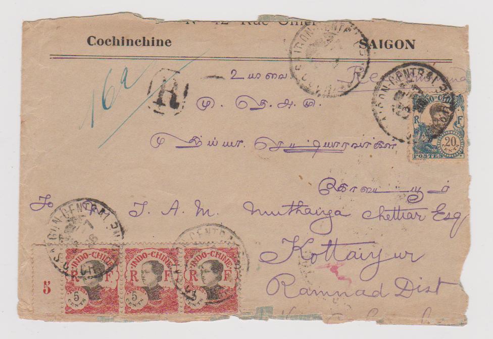 FRENCH INDO CHINA REGISTERED ENVELOPE SAIGON TO INDIA 1926.