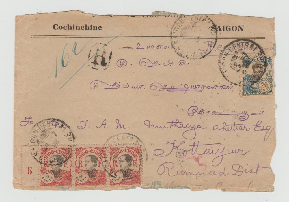FRENCH INDO-CHINA REGISTERED ITEM TO INDIA 1926