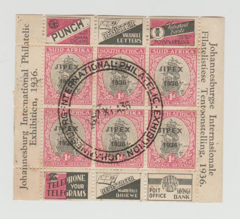 SOUTH AFRICA BOOKLET PANE OVERPRINTED FOR JIPEX 1936