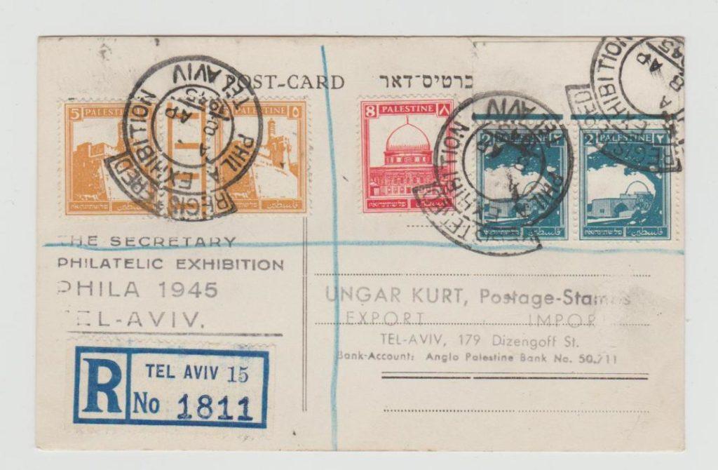 PALESTINE PHILA EXHIBITION TEL AVIV REGISTERED CARD 1945