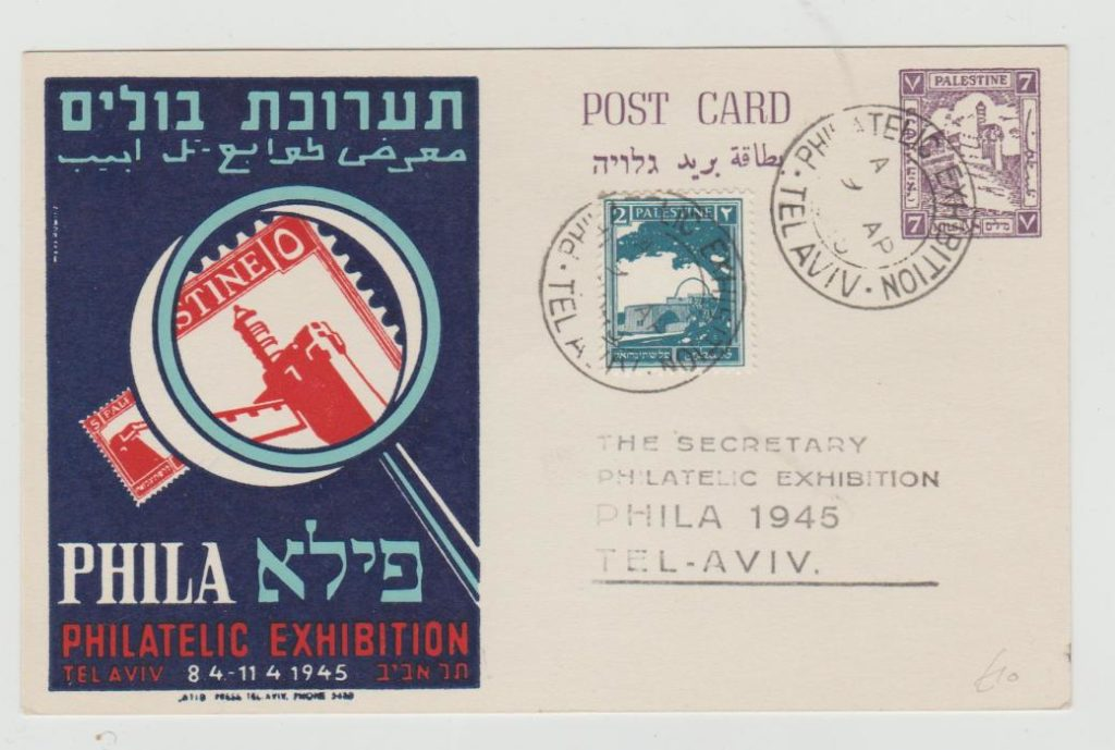 PALESTINE SPECIAL CARD FOR PHILA 1945 TEL-AVIV