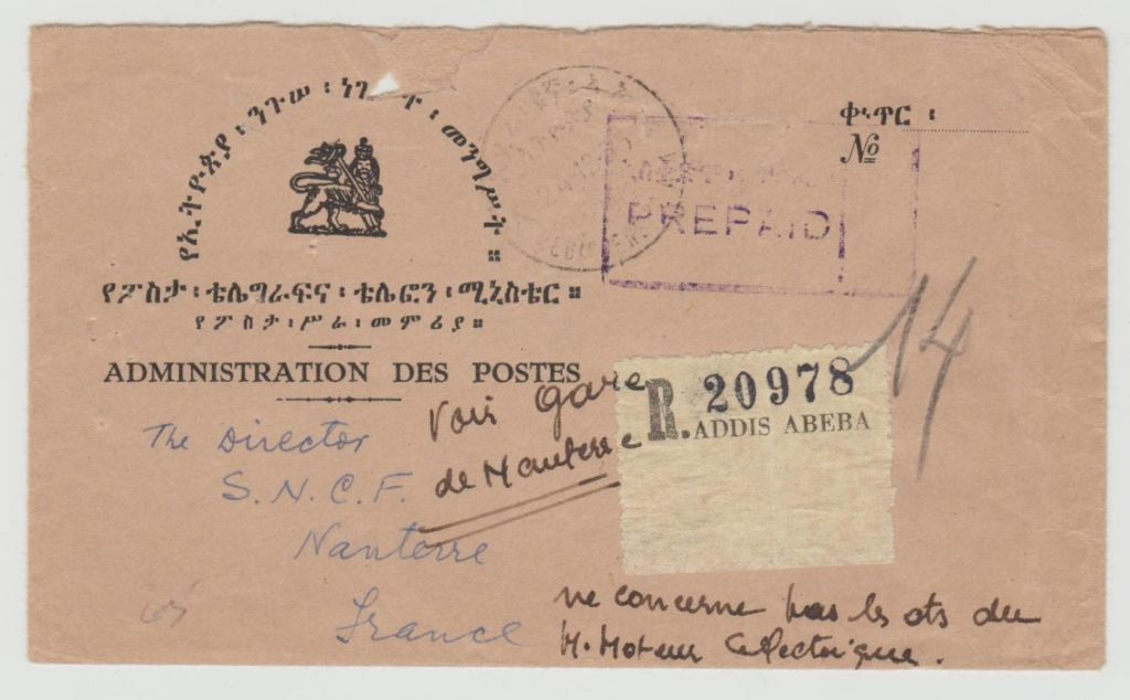 ETHIOPIA OFFICIAL ENVELOPE TO FRANCE 1955