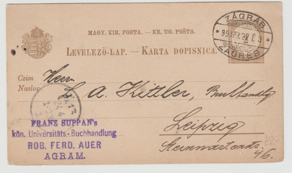 HUNGARY / CROATIA PS CARD FROM ZAGREB 1899