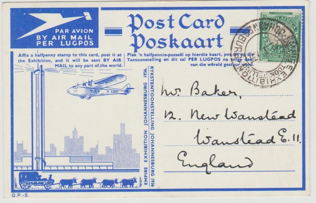 SOUTH AFRICA ILLUSTRATED AIRMAIL CARD FOR 1937 EXHIBITION