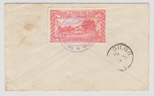 souvenir envelope to Kenya