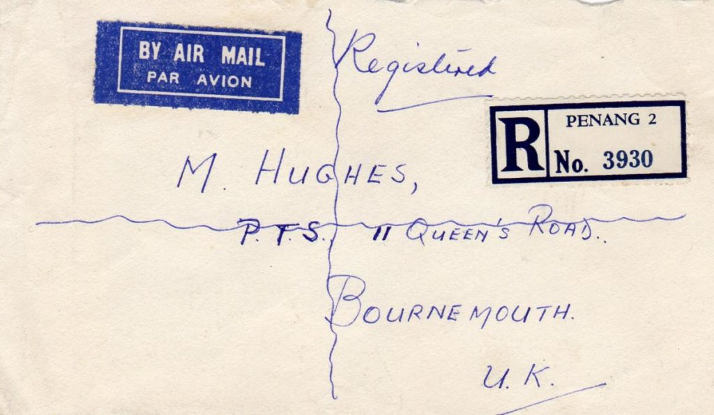 PENANG: 1951 REGISTERED COVER TO ENGLAND WITH SG18 STAMP.