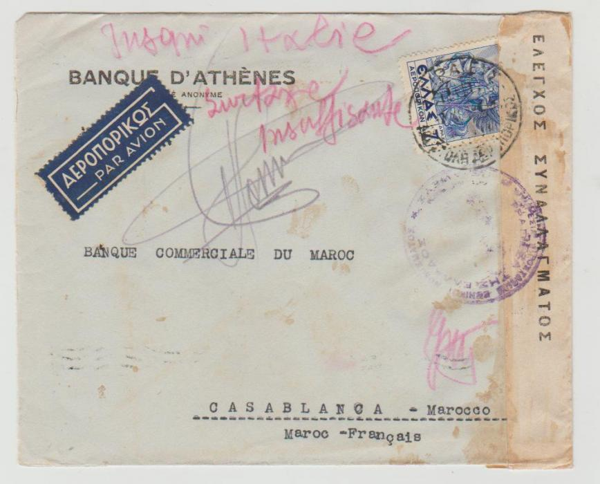 Greece Currency Inspection 1936 to French Morocco