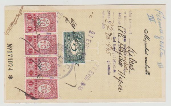 Turkish Cyprus Passport Page 1945 with fiscal stamps