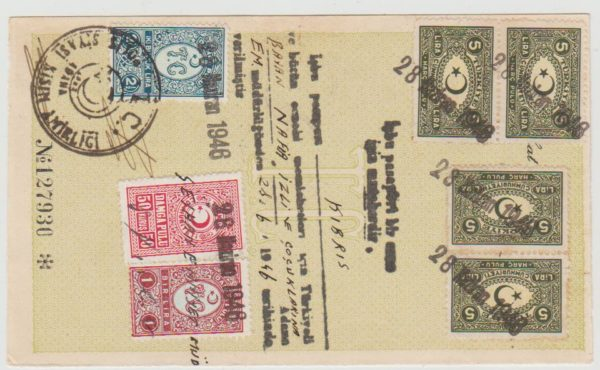 Turkish Cyprus Passport Page 1948 with fiscal stamps