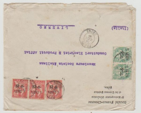 French Post Office in China to Italy 1916