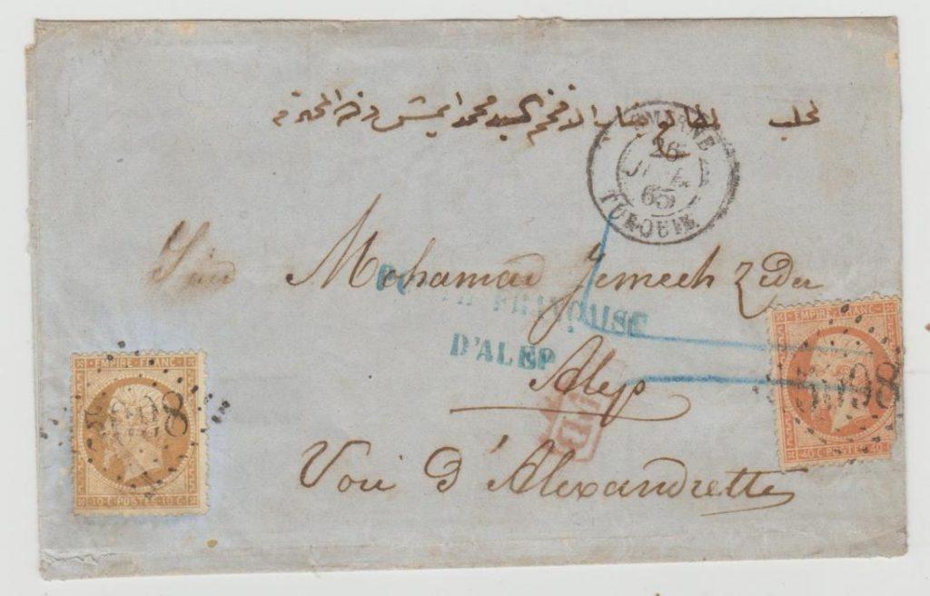 France used abroad Smyrna 1865