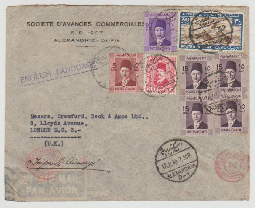 Egypt to UK 1940 censored