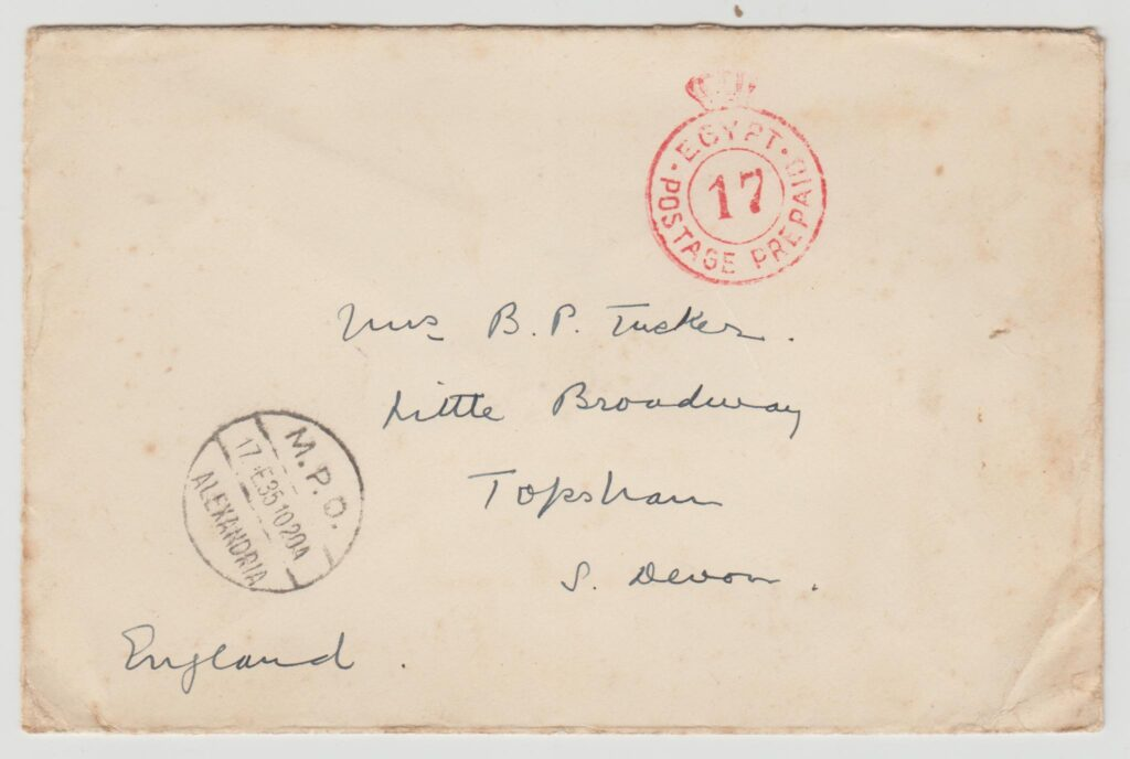 Egypt prepaid 1935