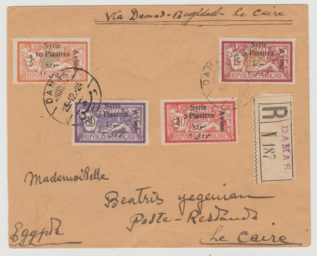 Syria airmail surcharges 1924